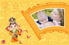 Baby & Kids photo templates Beijing Opera