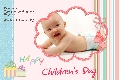 Baby & Kids photo templates Children's Day