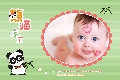 Baby & Kids photo templates Cute Baby (2)