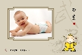 Baby & Kids photo templates Kungfu