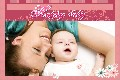 Baby & Kids photo templates My Baby Album 1