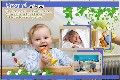 Baby & Kids photo templates Proud of You