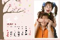 Photo Calendar photo templates Happy Calendar-1