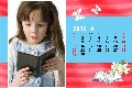 Family photo templates Happy Calendar-1