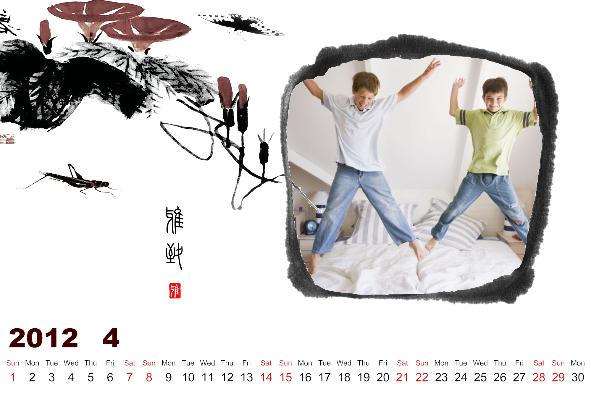 Photo Calendar photo templates Happy Calendar-2