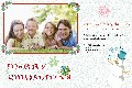 Family photo templates Merry Christmas (6)