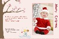 All Templates photo templates Merry Christmas (8)