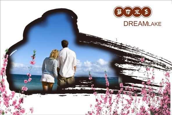 Love & Romantic templates photo templates Dream Lake