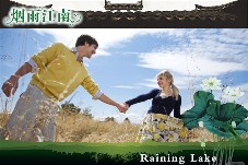 Family photo templates Raining Lake
