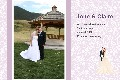 Wedding Photo Templates photo templates Wedding Announcement-Romantic