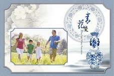 All Templates photo templates Blue and White Porcelain