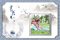 Family photo templates Blue and White Porcelain