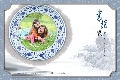 Others photo templates Blue and White Porcelain