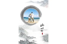Love & Romantic photo templates Chinese Painting 2