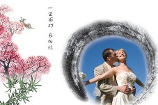 Love & Romantic photo templates Chinese Painting 3