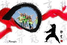 Family photo templates Kungfu (2)